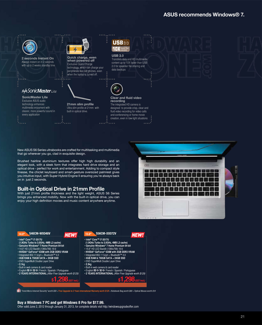 ASUS S Series - Page 2