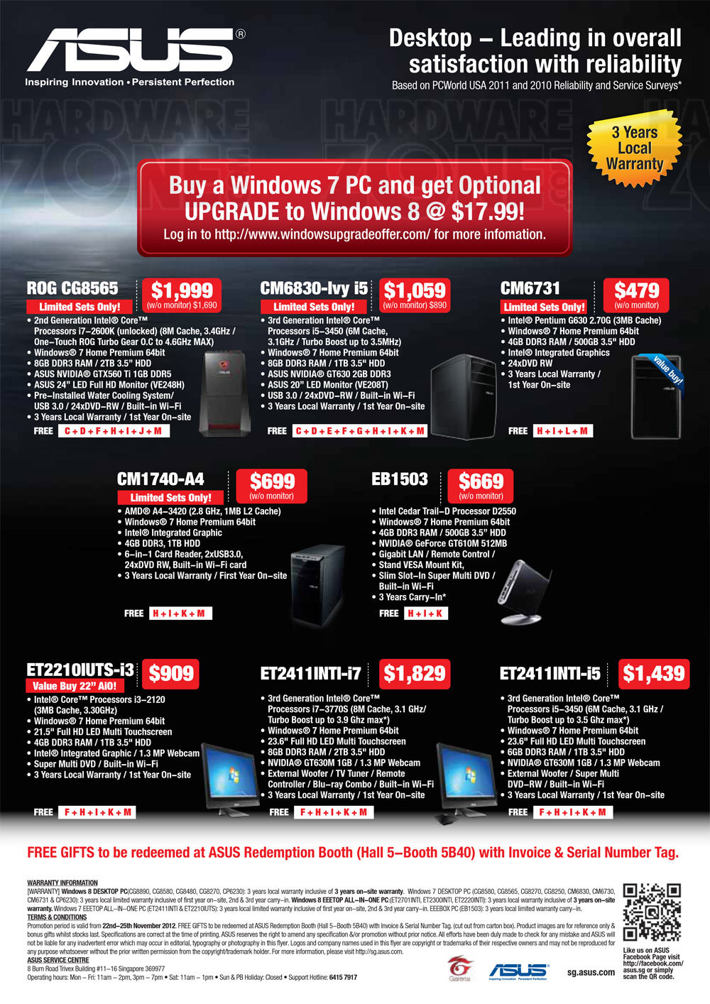 ASUS Desktop PC - Page 3