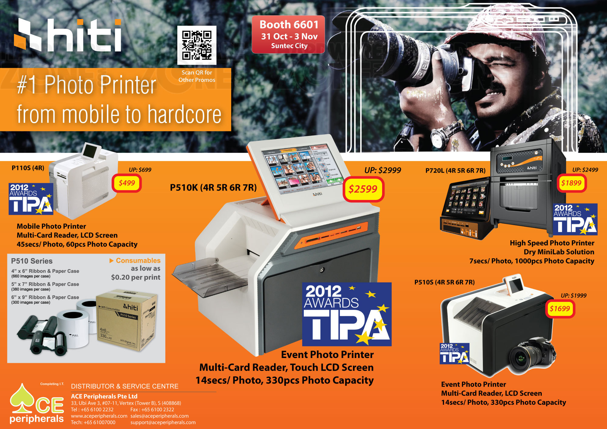HiTi photo printer