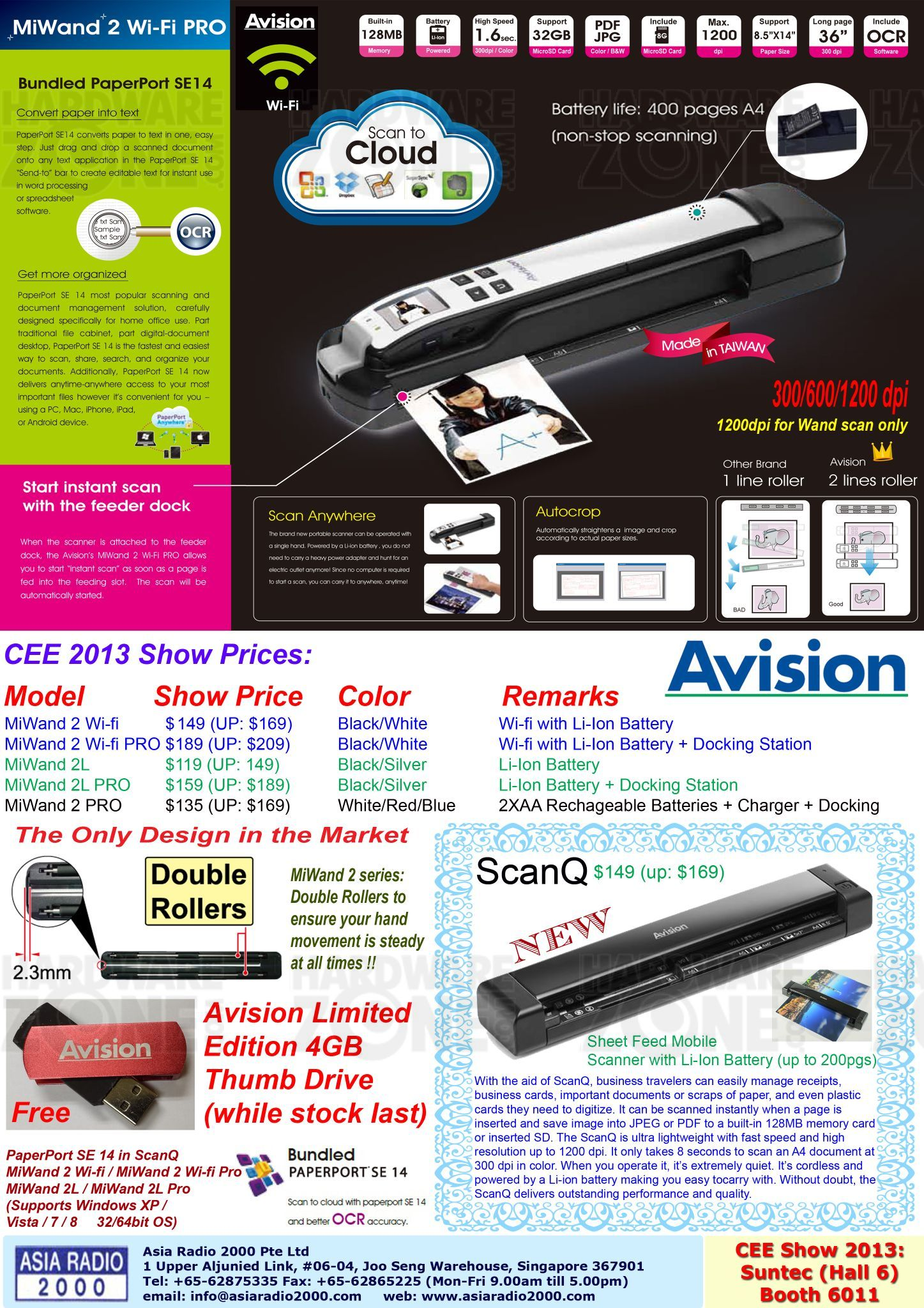 Avision Wi-Fi Scanner