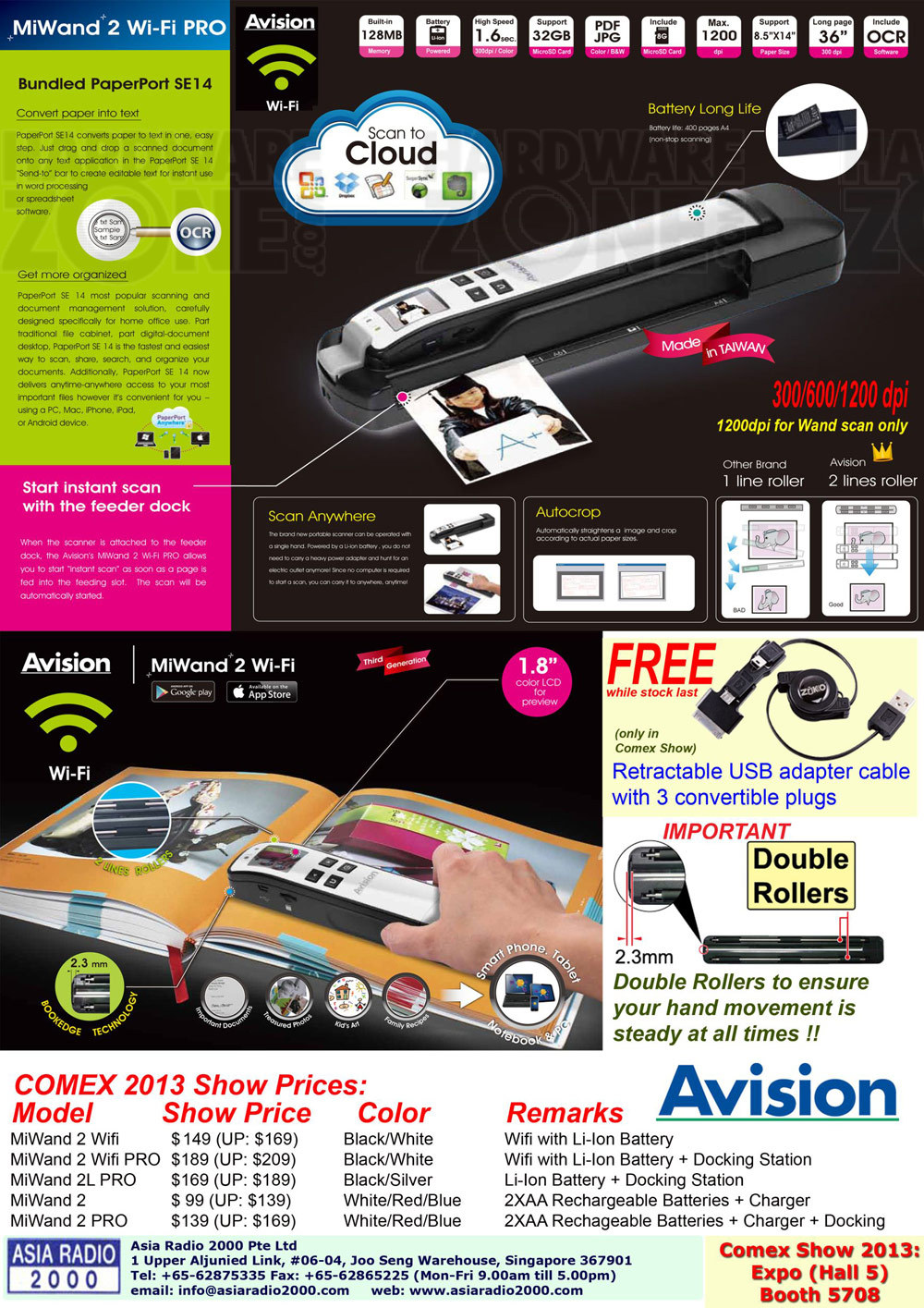 Avision Scanners