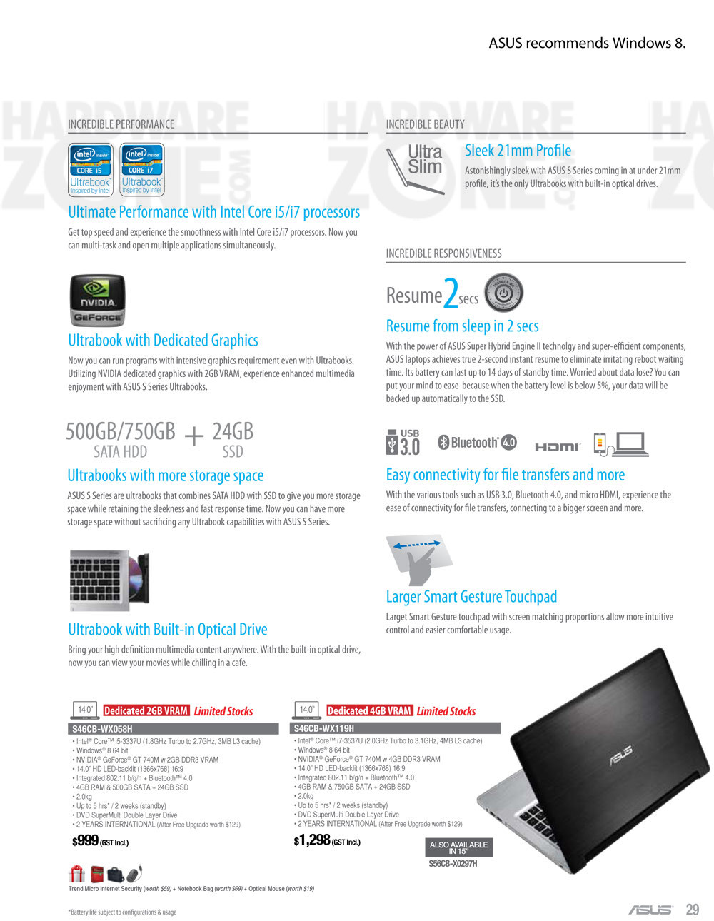 ASUS S-series notebooks - page 2