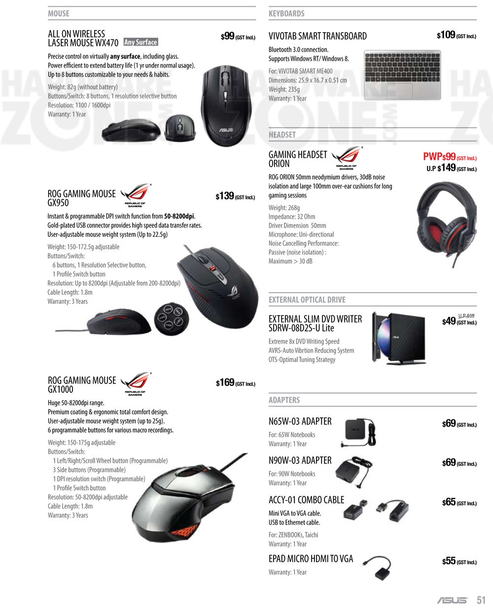 ASUS accessories - page 2