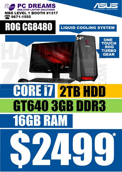 ASUS ROG Desktop PC