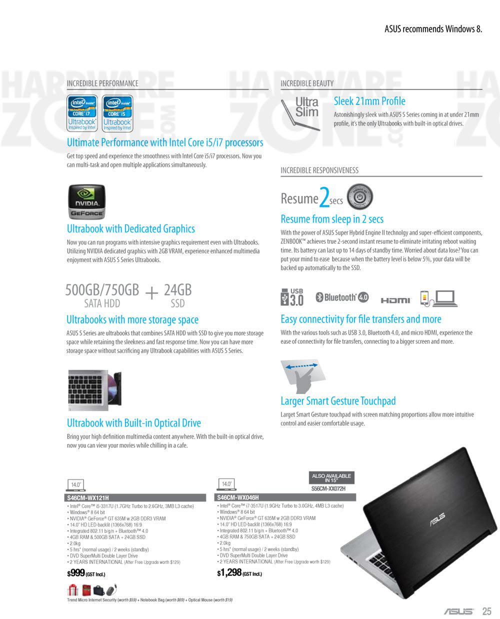 ASUS S-series notebook - page 2