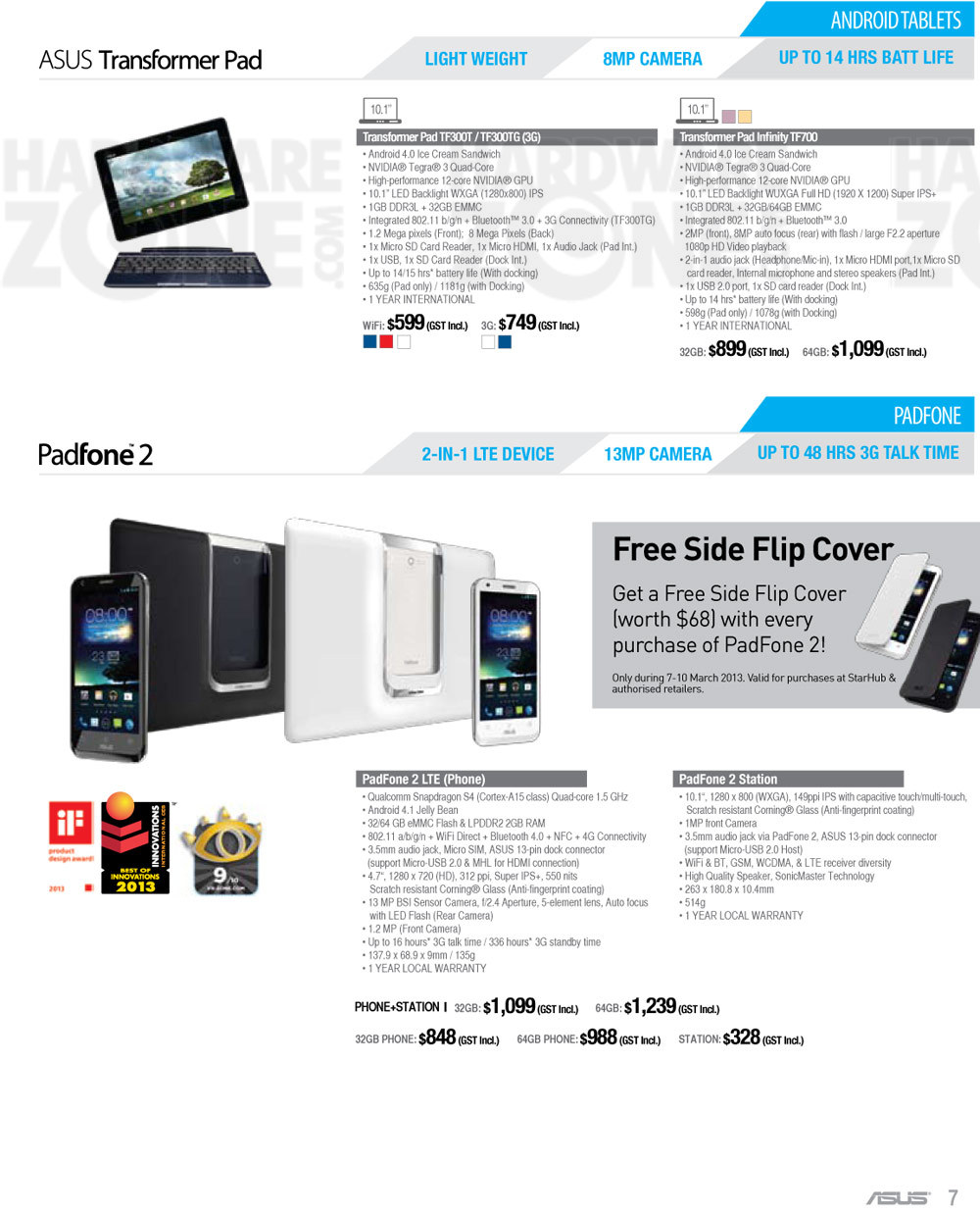 ASUS tablets - page 3