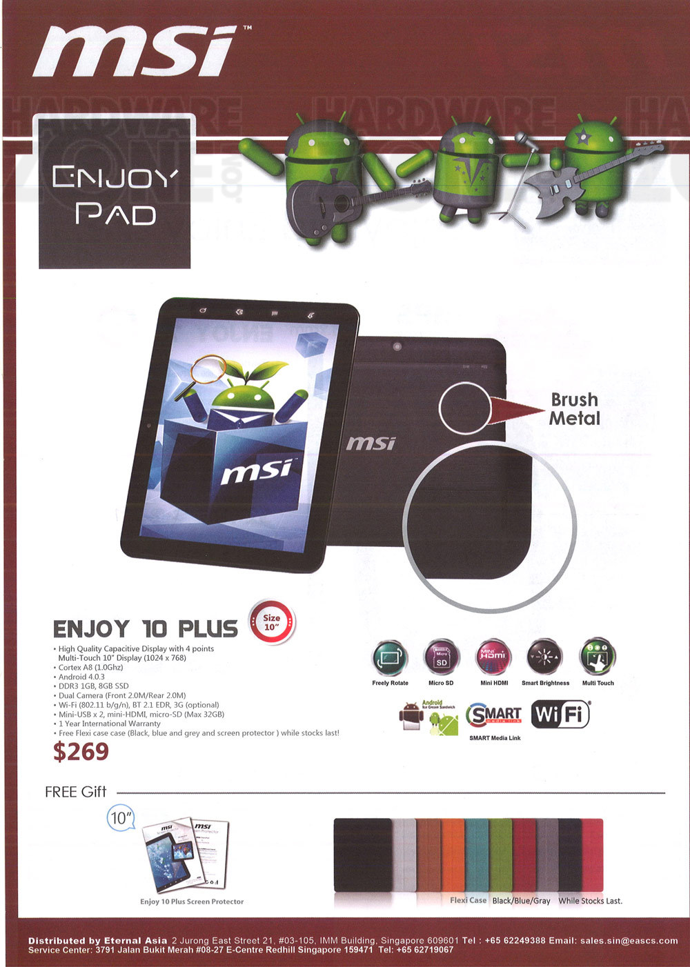 MSI tablets - page 1