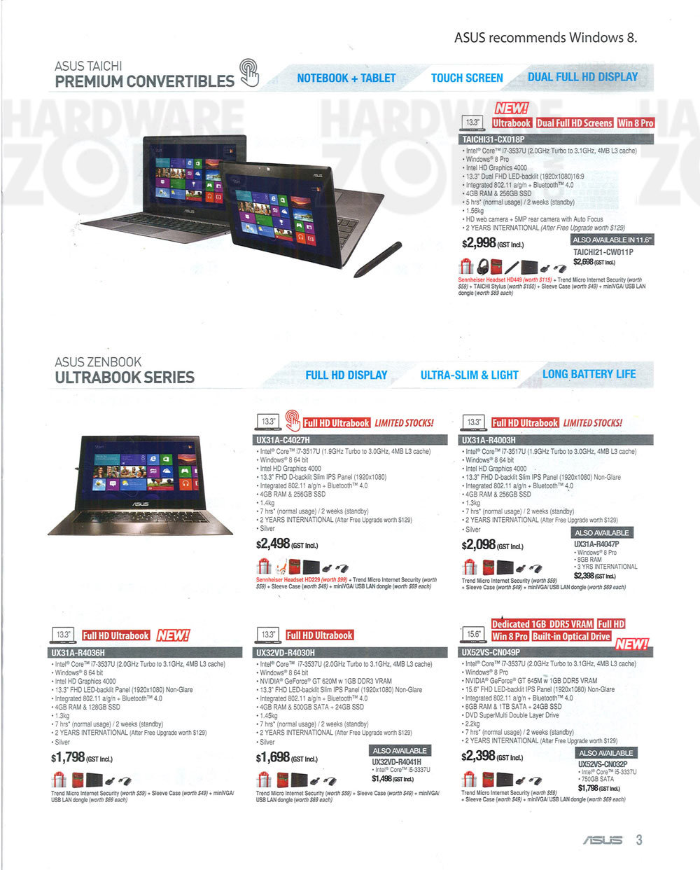 ASUS -  flyer page 3
