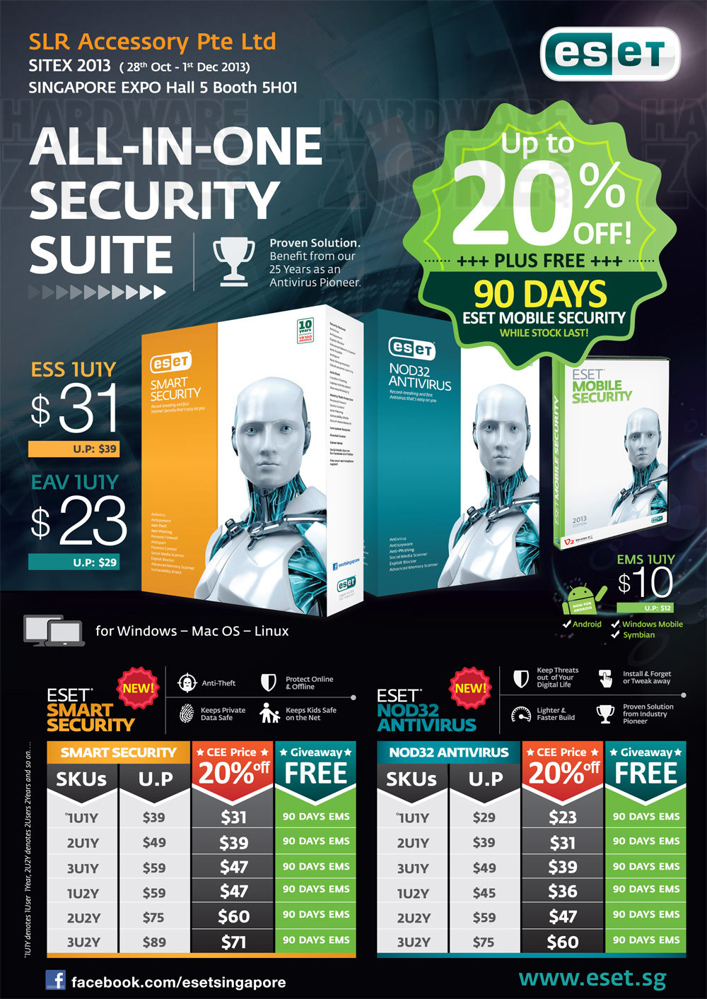 ESET Internet/Mobile Security