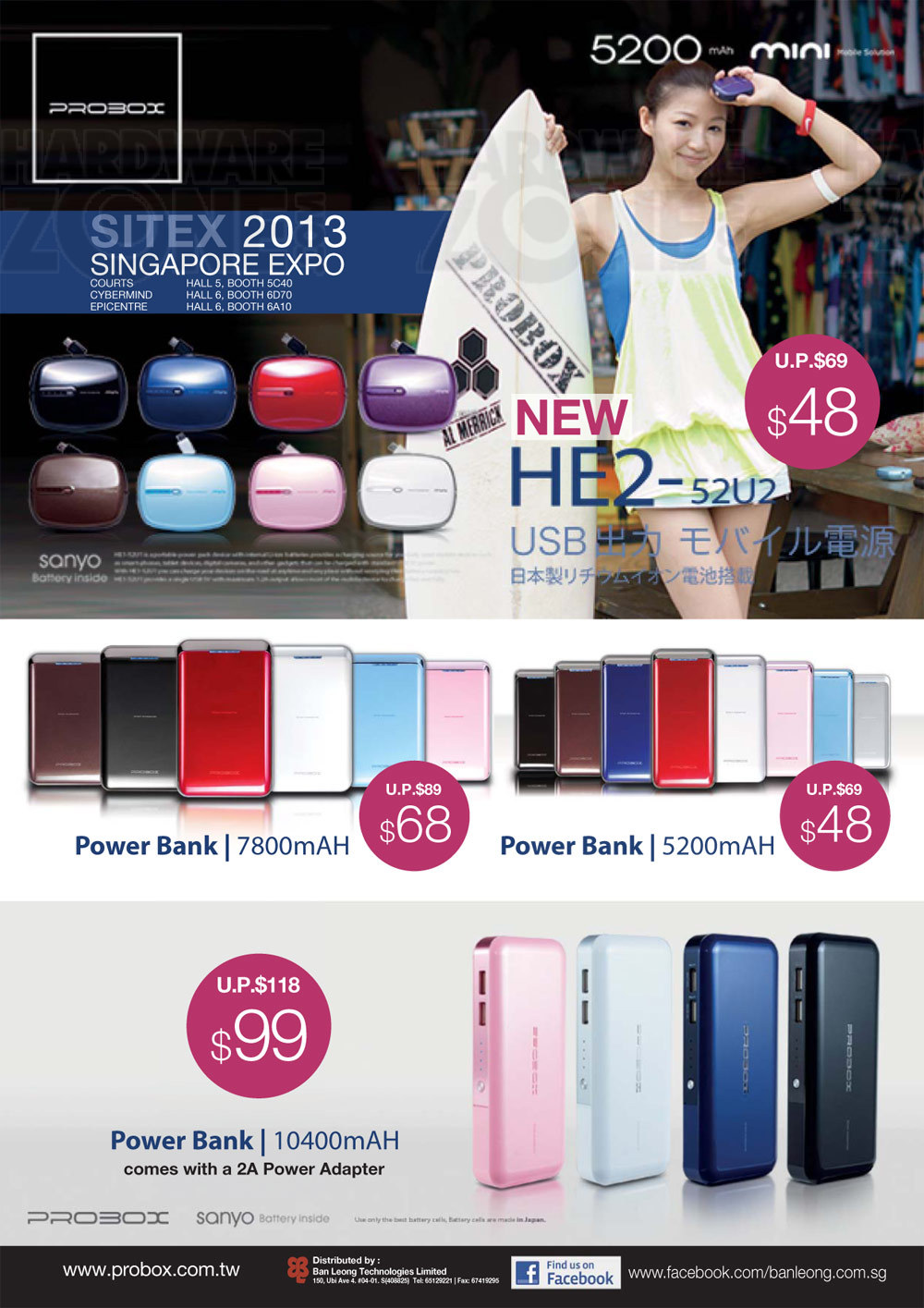 Hotway Probox power banks
