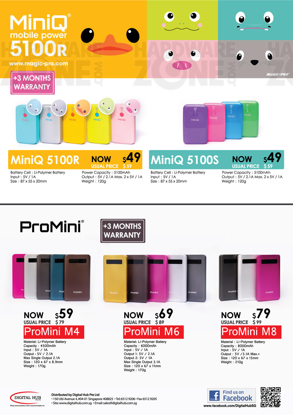 Magic-Pro power banks