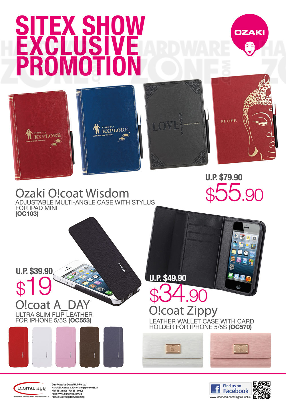 Ozaki mobile accessories