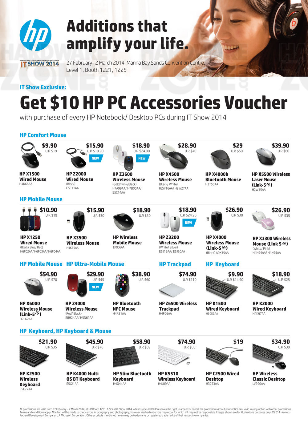 HP computing accessories