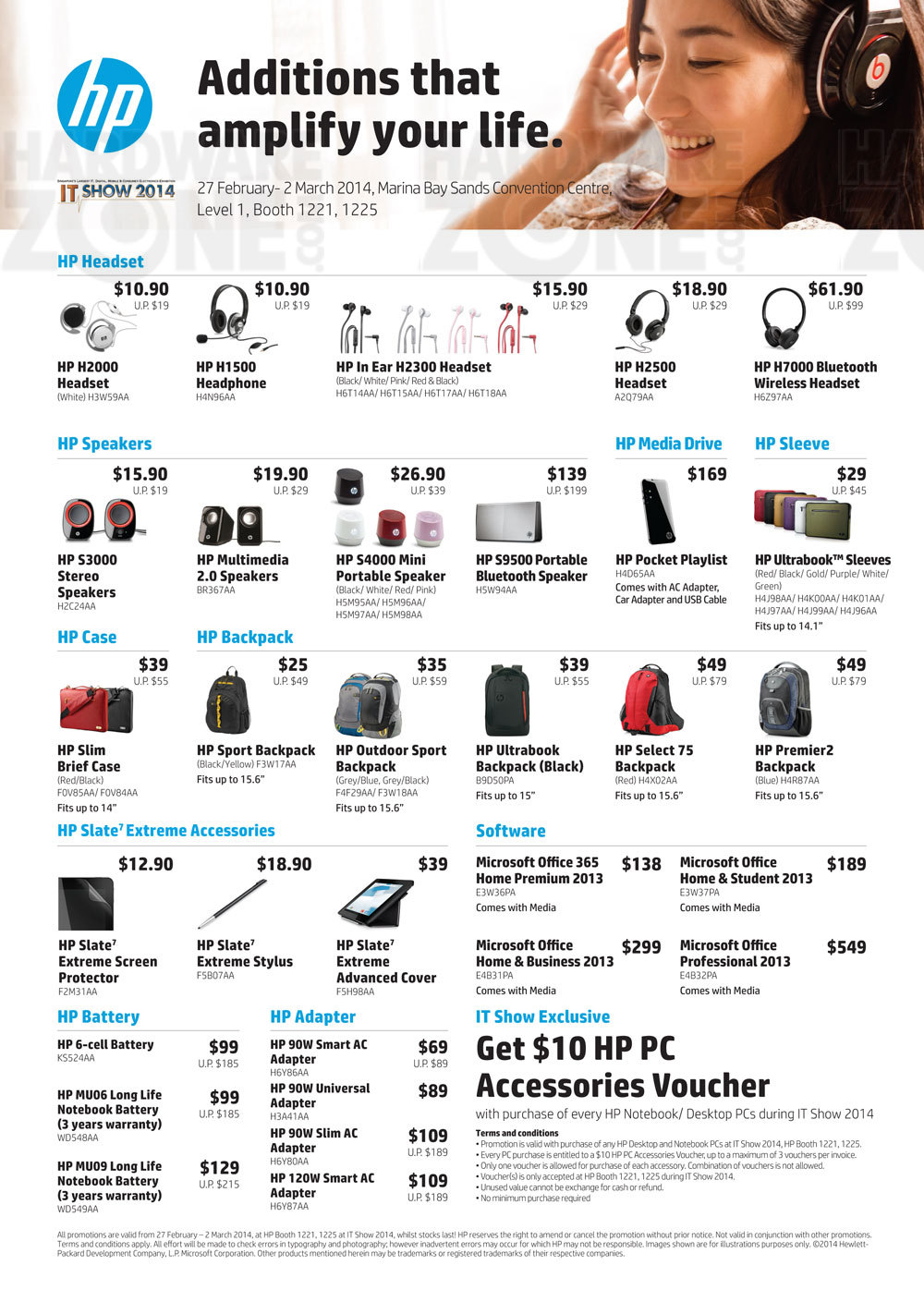 HP mobile accessories