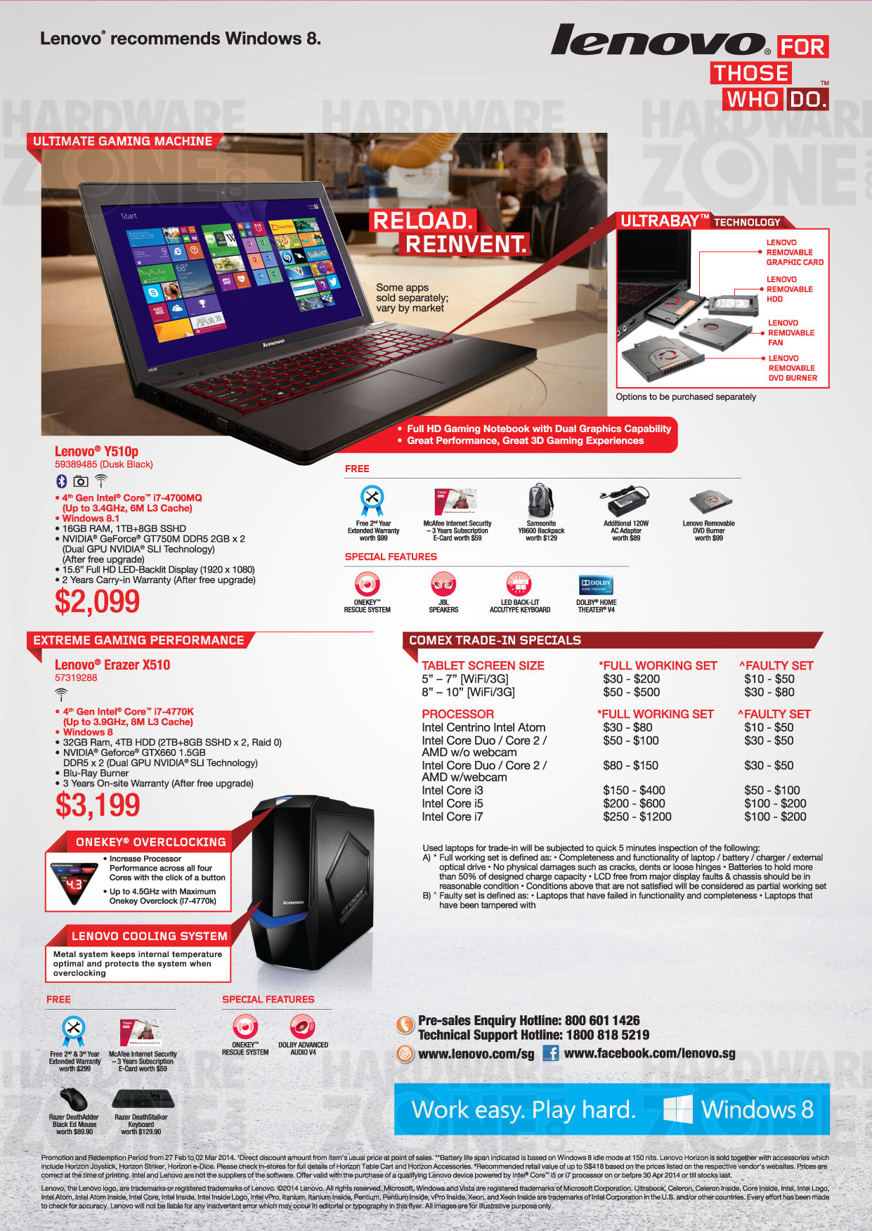 Lenovo gaming machines