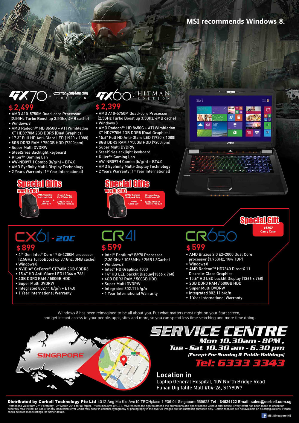 MSI notebooks - page 4 Brochures from IT Show 2014 Singapore