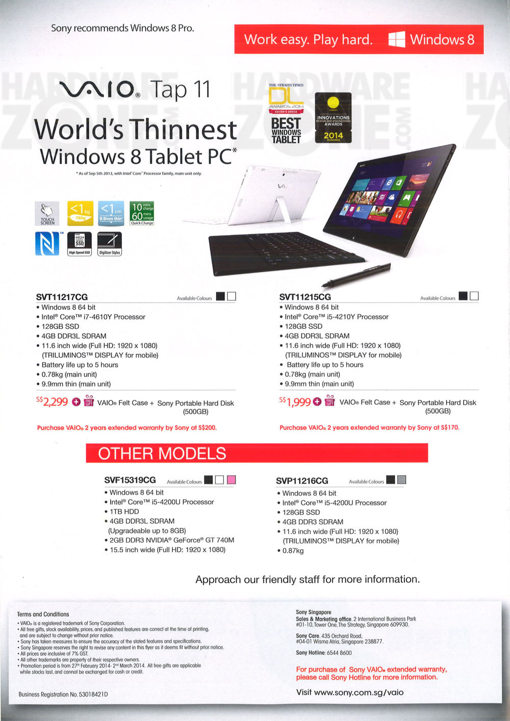 Sony notebooks - page 4
