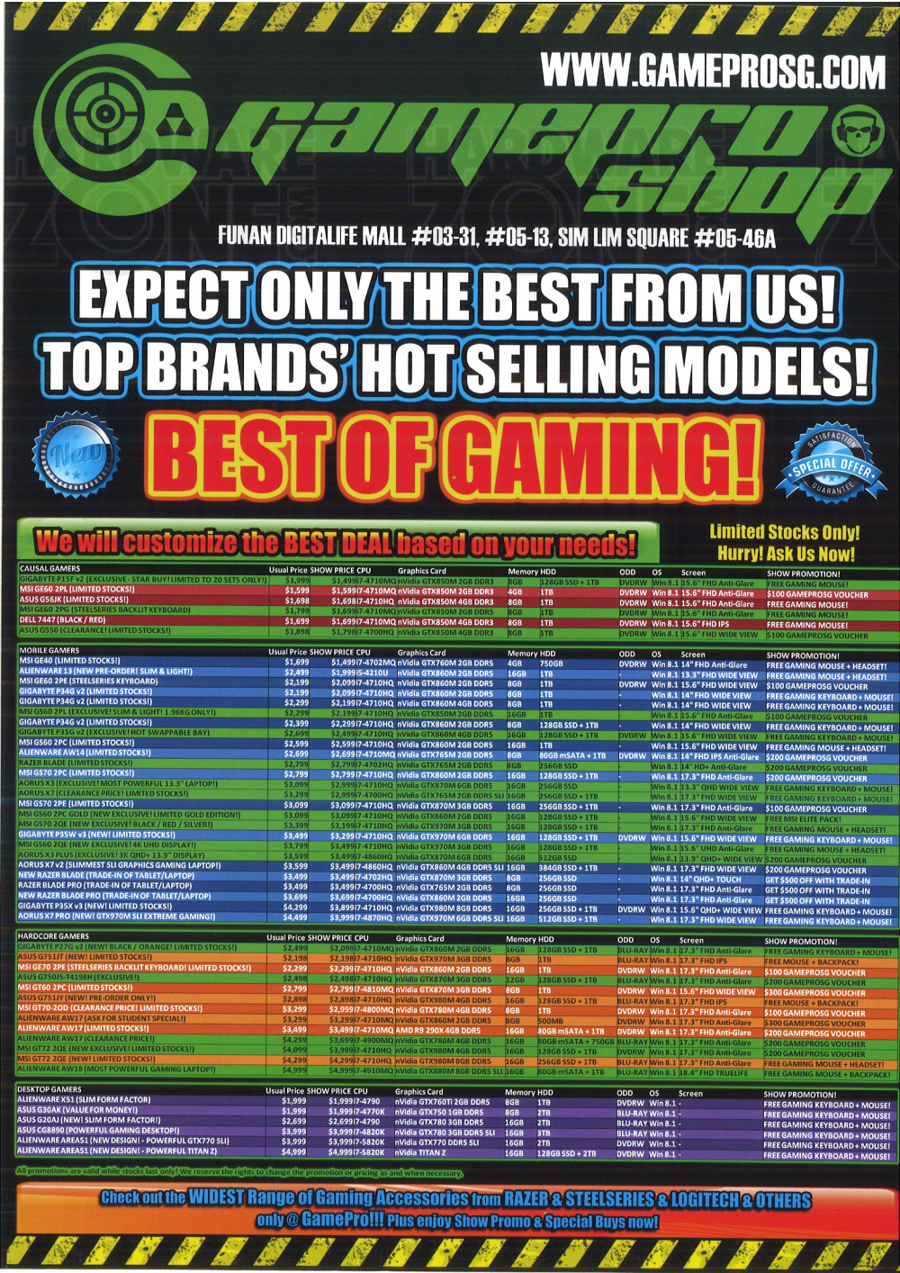 GameProSG gaming notebooks Brochures from SITEX 2014
