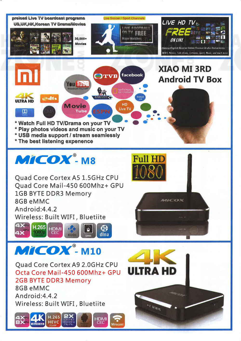 xiaomi micox tv boxes brochures from comex 2015 singapore