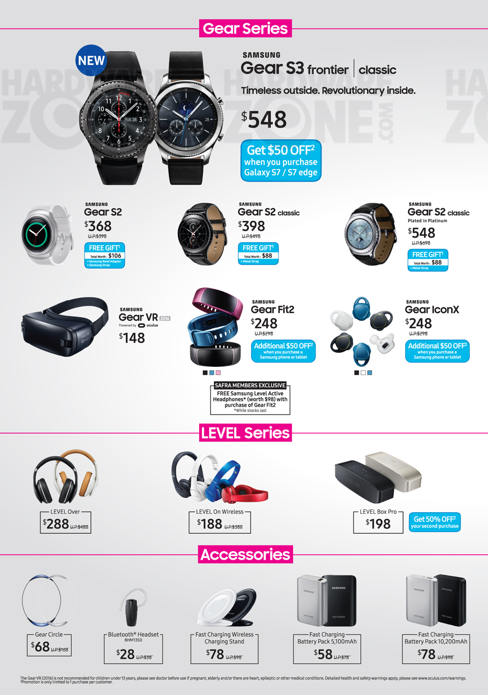 samsung mobile   pg 2 brochures from sitex 2016 singapore