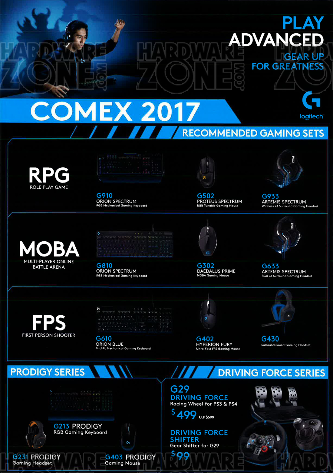 quality design 20764 bac8c Logitech G - Pg 1 Brochures from COMEX SHOW 2017 Singapore ...