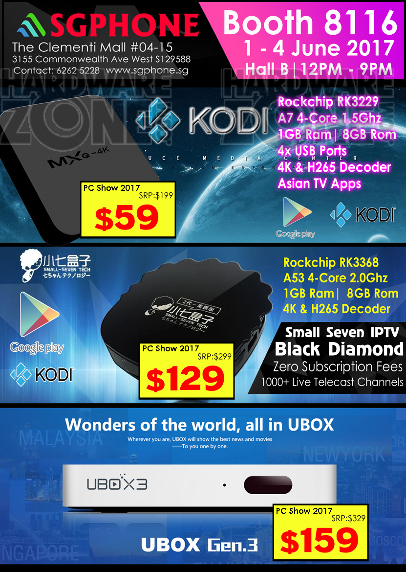 UBox IPTV Brochures from PC Show 2017 Singapore on Tech Show