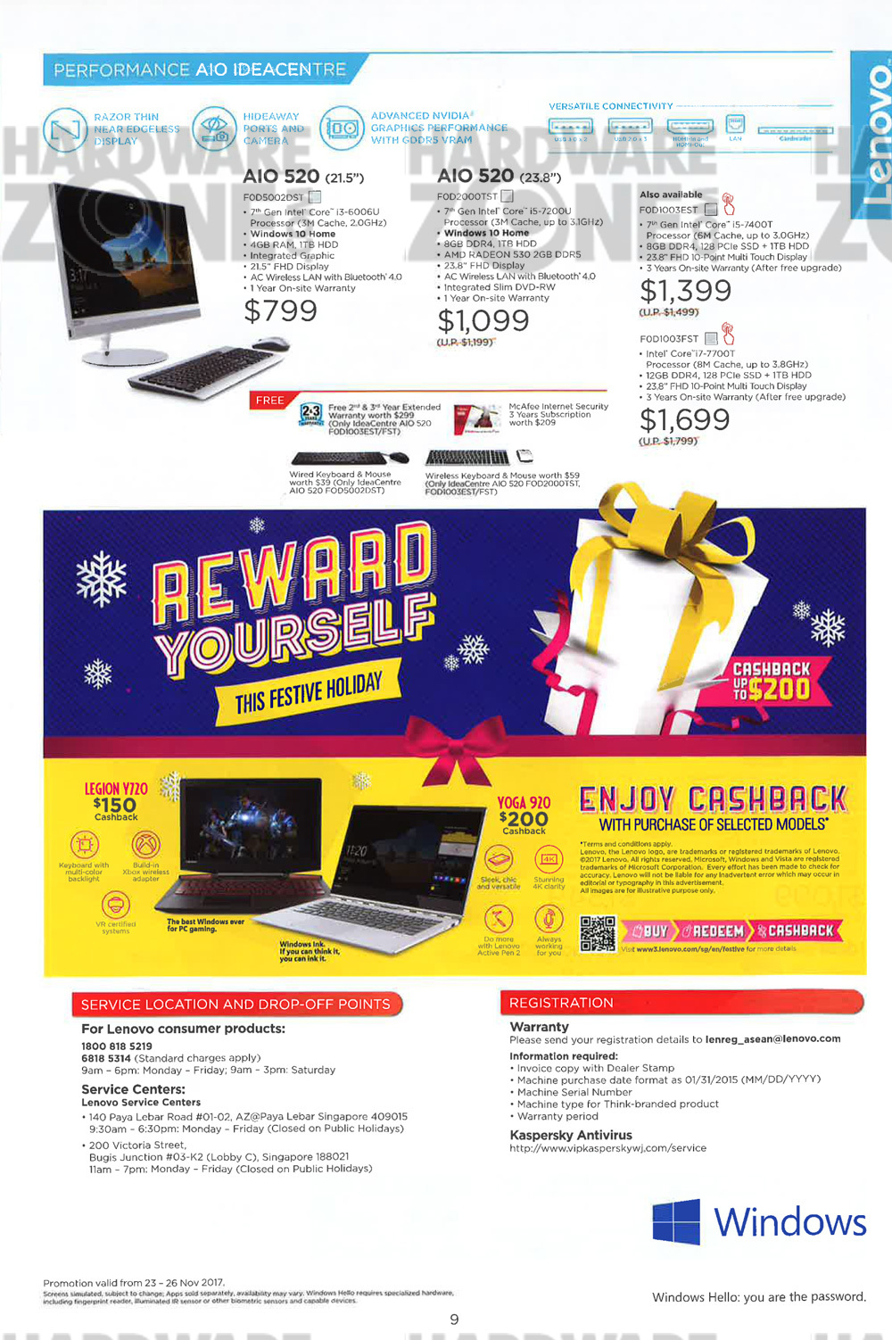 Lenovo - Pg 09 Brochures from SITEX 2017 Singapore on Tech