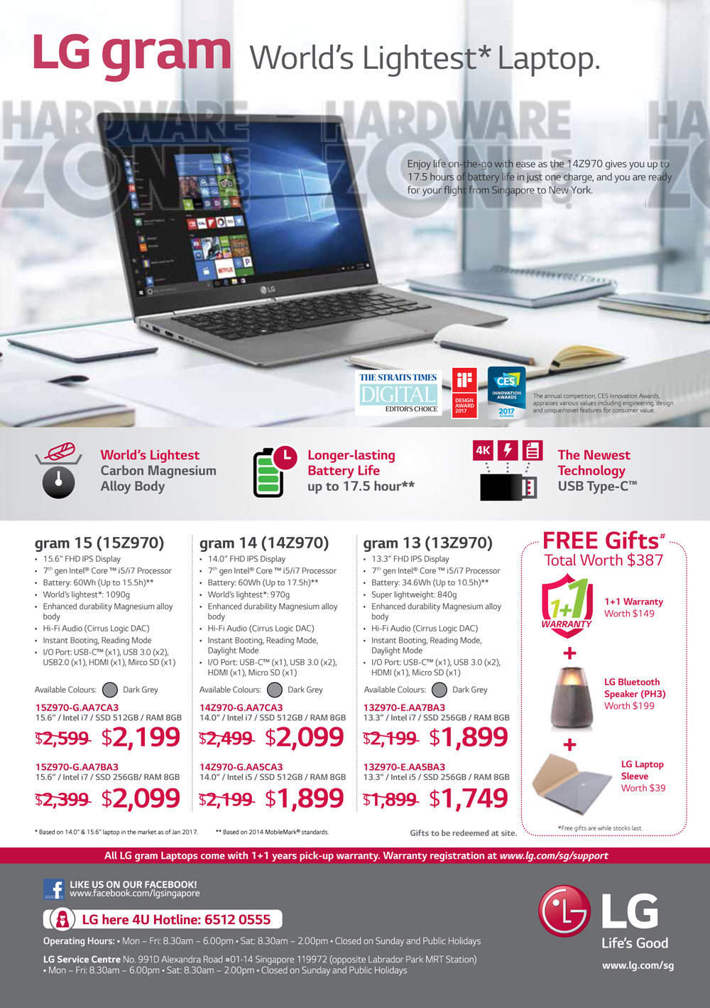 LG Gram - Pg 2 Brochures from SITEX 2017 Singapore on Tech