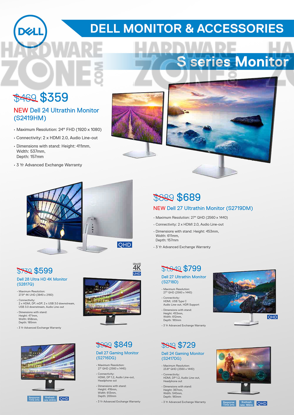 dell monitors page 1 brochures from cee 2018 on tech show portal