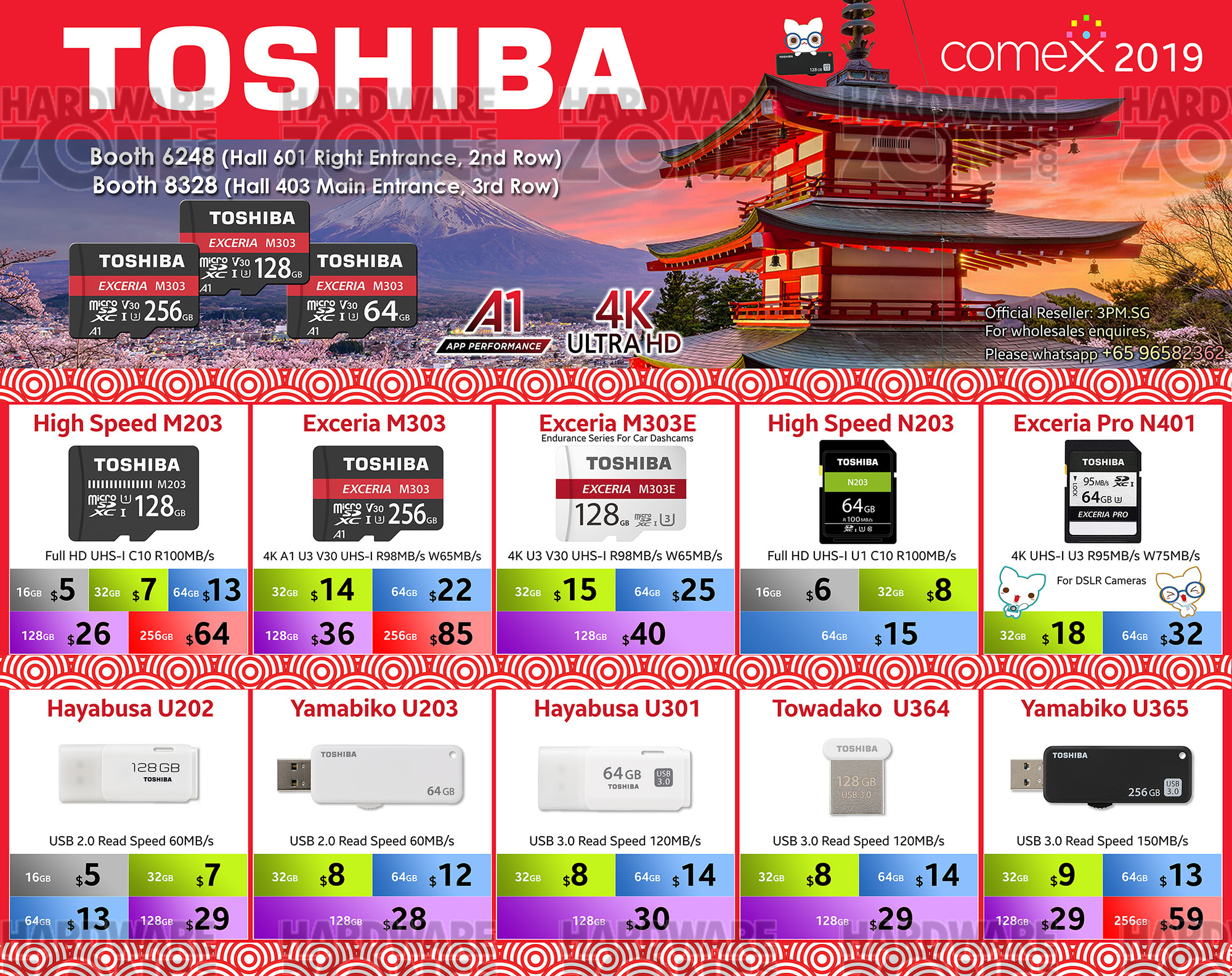 Toshiba storage - page 4 Brochures from COMEX 2019 Singapore