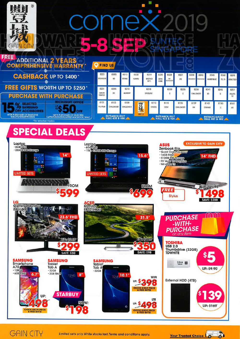 Gain City offers - page 1