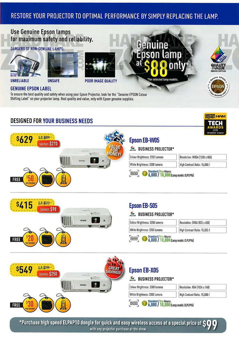 Epson projectors - page 3