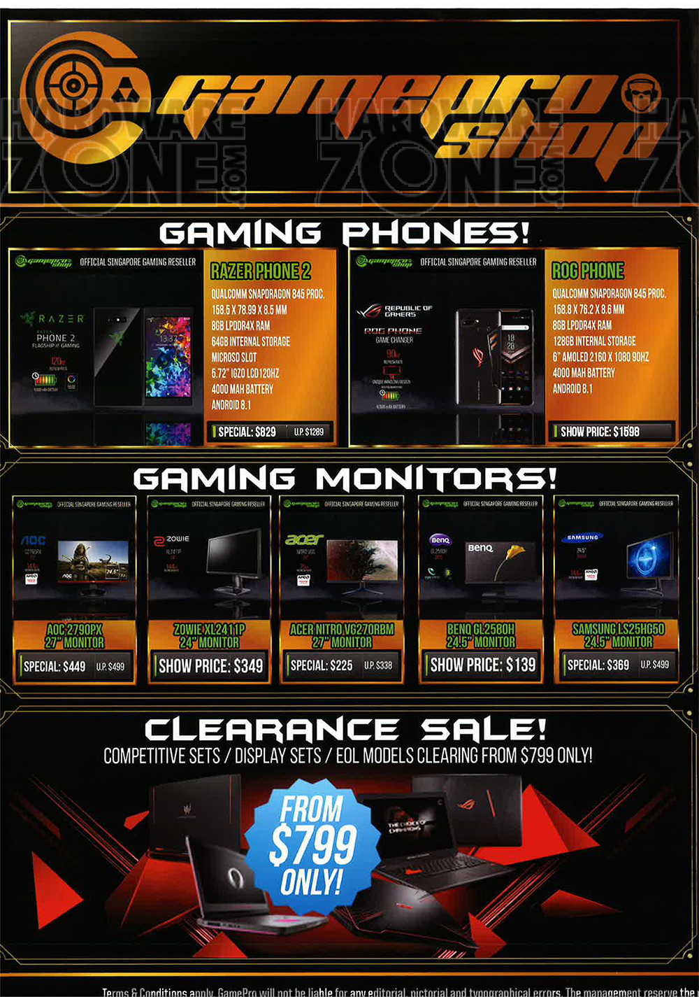 GameProSG gaming phones/monitors