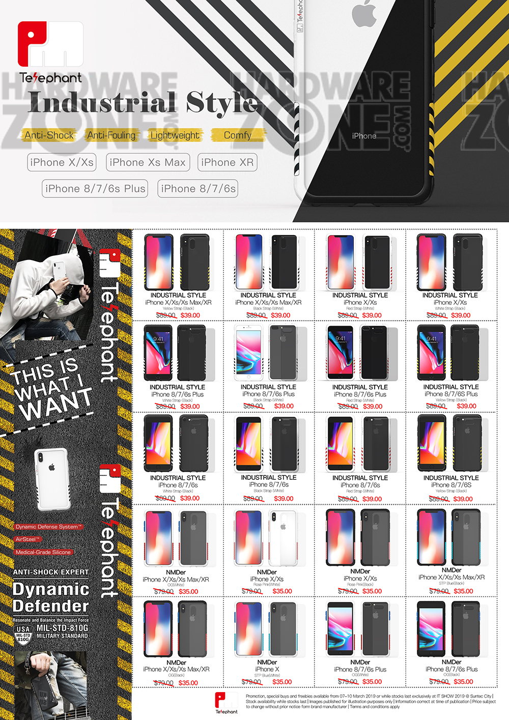 Phone casings/protectors - page 7