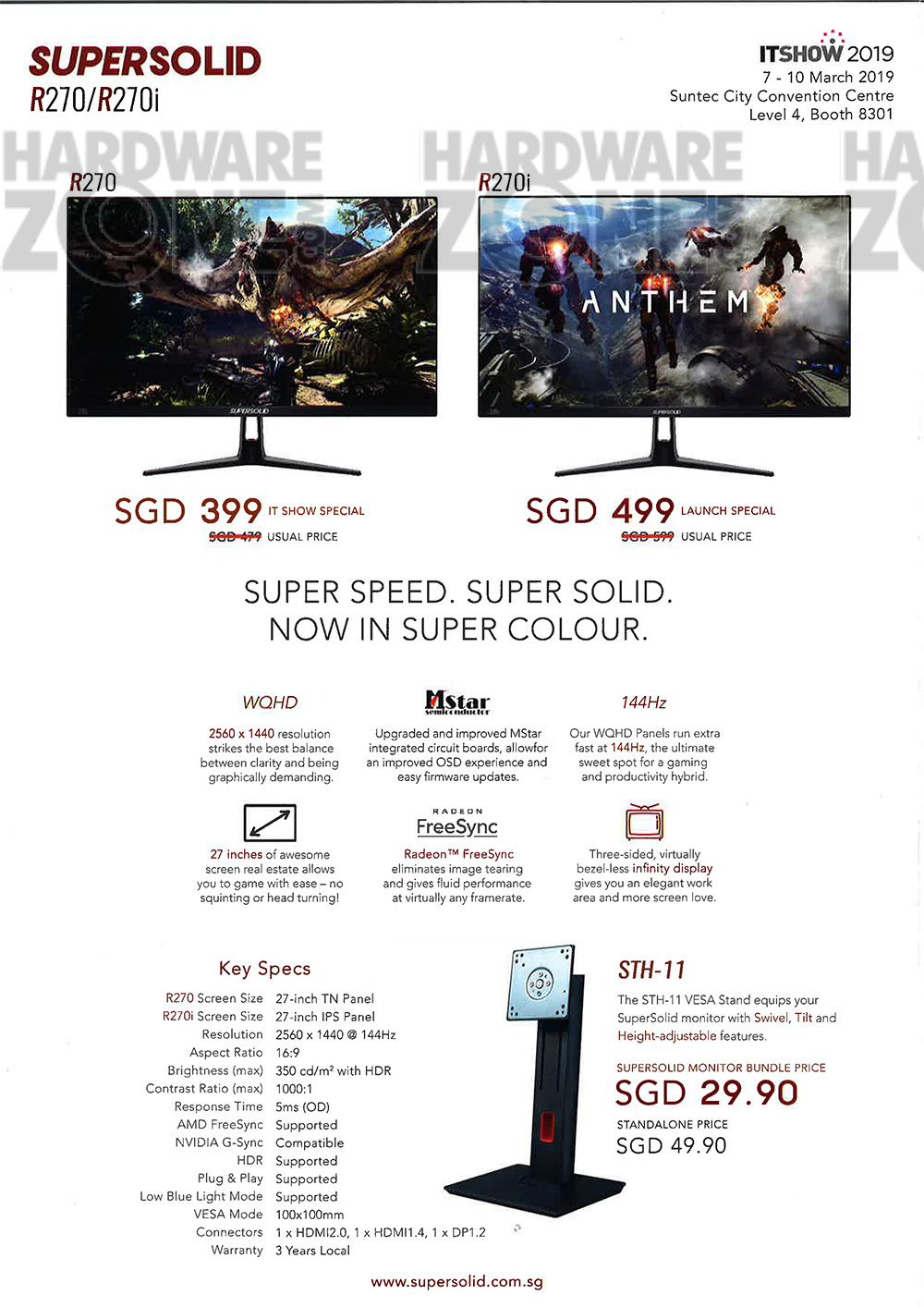 SuperSolid monitors - page 2