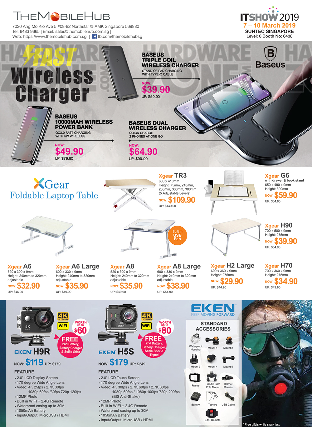 Mobile accessories - page 1