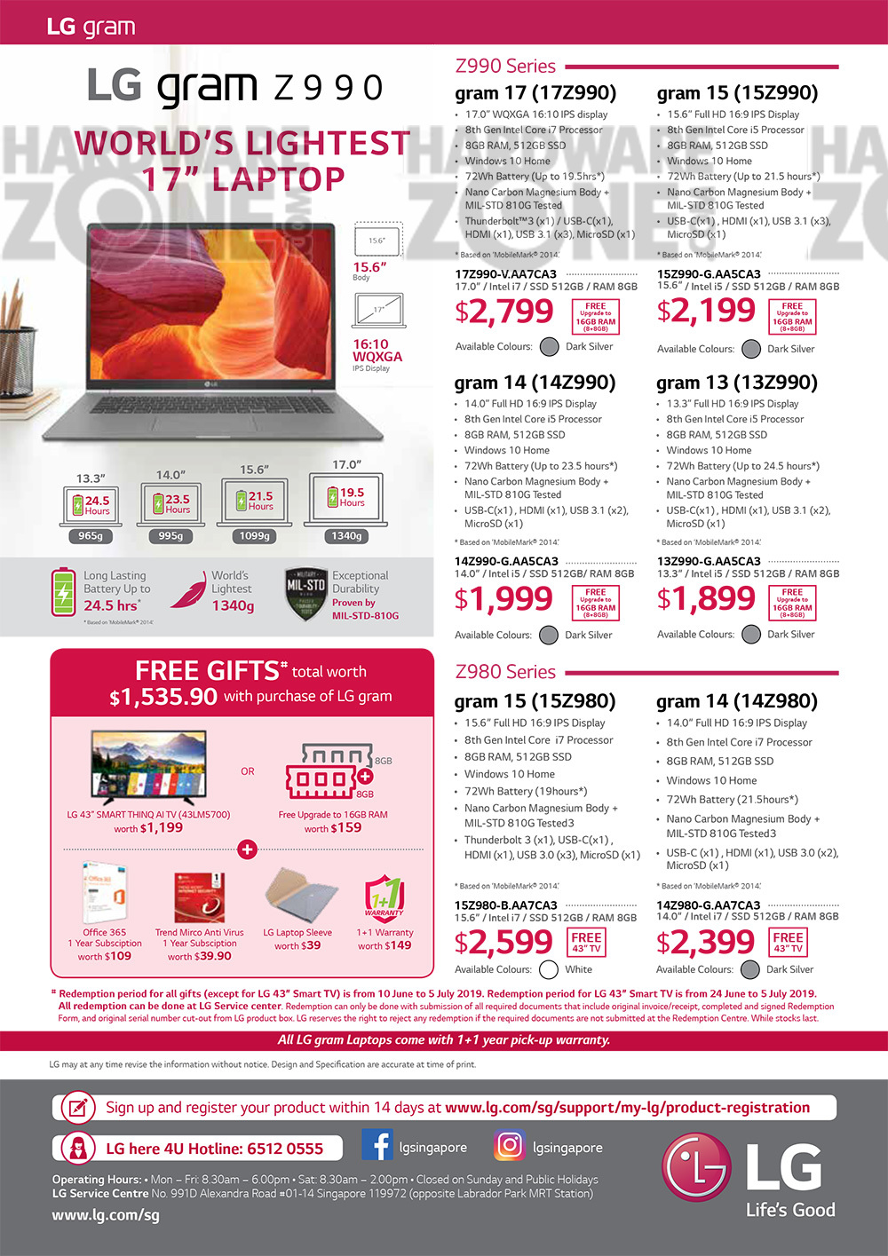 LG - Pg 02 Brochures from PC Show 2019 on Tech Show Portal