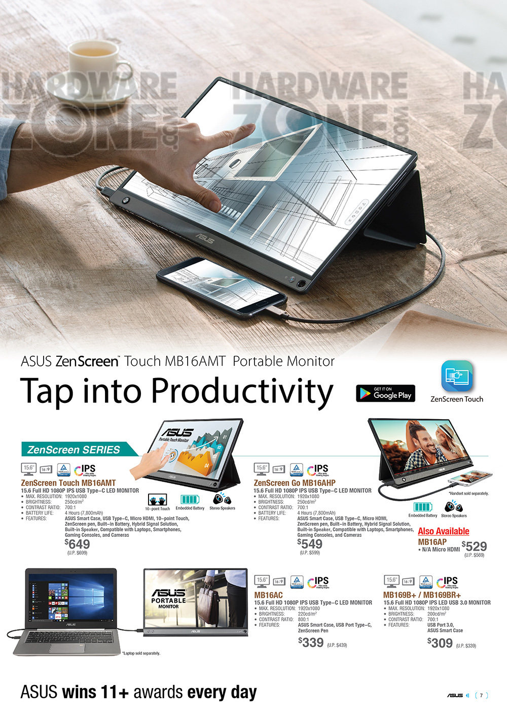 ASUS monitors - page 7 Brochures from SITEX 2019 Singapore