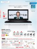 Toshiba Post-Comex Specials-3