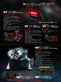 MSI notebooks - page 3