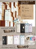 Probox Power Banks - Page 2