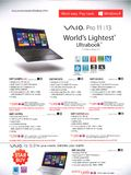 Sony notebooks - page 2