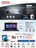 Toshiba notebooks - page 2