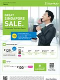 StarHub Business Deals