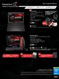 ASUS ROG - Page 2