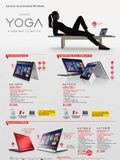 Lenovo Yoga & Flex