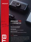 iRoad car camera - page 5