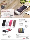 Griffin mobile accessories - pg.2