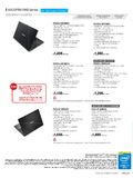 ASUS Product Guide - Pg 15