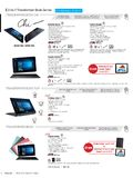 ASUS Product Guide - Pg 4
